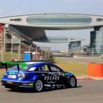 AUTOMOBILE:  CHINA - SHANGHAI - WTCC - 23/09/2016 TO 25/09/2016
